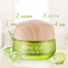 One leaf moisturizing mask, female moisturizing oil control, deep essence, moisturizing, cleansing and controlling oil.